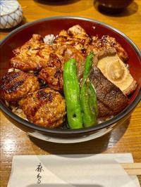 麻鳥で地鶏の焼鳥丼@浅草 - 人形町からごちそうさま