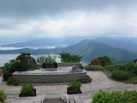 京丹後つれづれ旅2020 二日目 - 十色生活