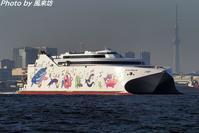 東京港より出港するナッチャンWorld - 四季彩の部屋Ⅱ