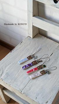 子ども達の自転車カギのキーホルダー - 子ども服と大人服 KONO'N