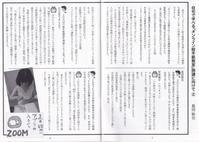 ギャラリー通信コロナウイルスに負けるな!特別号② - ムッチャンの絵手紙日記