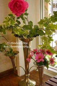 花瓶 - Y's Handwork Days