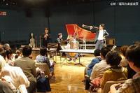 新・福岡古楽音楽祭 2020年10月開催について - klavierの音楽探究