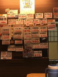 長浜「博多魚がし 市場会館店」ごまさば定食はやっぱ最高! - よっしゃ食べるで!遊ぶで!