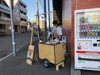 リヤカーのコーヒー屋さん「REAR」 - 札幌北区の歯科医院【北32条歯科クリニック】のブログ