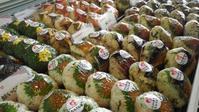 だんらん亭の「ごちそうむすび」はなまる市店内で販売中 - げんきの郷の日々