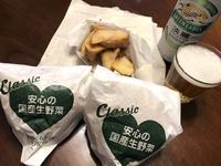 アボカドバーガー@フレッシュネスバーガー - よく飲むオバチャン☆本日のメニュー
