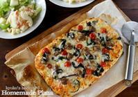 自家製ピザと、初めてのホワイトコーン - Kyoko's Backyard ~アメリカで田舎暮らし~