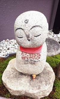 8月24日  「地蔵盆の日」 - 煎茶道方円流~東京東支部~