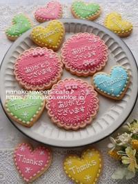 ありがとうのアイシングクッキー - nanako*sweets-cafe♪