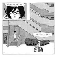 20200519 daily drawing - yuki kitazumi  blog
