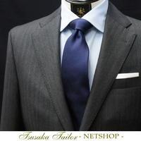 オリジナルネクタイ・ソリッドシリーズ「花紺」 | NETSHOP - オーダースーツ東京 | ツサカテーラー 公式ブログ