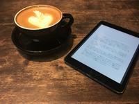 「団塊世代いわろう恋愛詩集第1集Kindle版」磐田佐武郎·著〈アマゾン〉を読んだ - 岩瀬労に言わせろう!