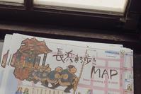 長浜まち歩き -1- - Photo Terrace
