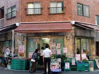 八百屋さん@神楽坂店 - ゲストハウス東京