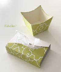 ペーパータオルを置くために - Fabrikoのカルトナージュ ~神戸のアトリエ~