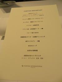 タテル・ヨシノの朝食からシャムロックカントリークラブでゴルフ。 - rodolfoの決戦=血栓な日々