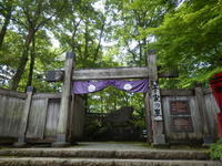 夏の日光秘湯へのドライブ旅6平家の里 - ふつうの生活 ふつうのパラダイス♪