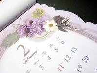 早っΣ(・ω・ノ)ノ!★セリアにもう来年のカレンダーが - 月夜飛行船2