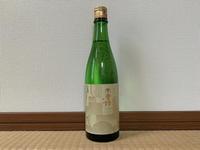 (長野)木曽路 純米原酒 / Kisoji Jummai Genshu - Macと日本酒とGISのブログ