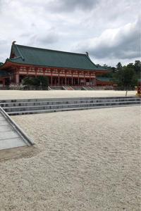 静かな京都 - 猫多摩散歩日記 2