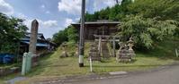 八幡神社@福島県白河市 - 963-7837