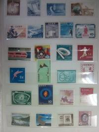記念切手の買取なら大吉高松店(香川県高松市)にご相談ください - 大吉高松店-店長ブログ