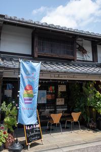 長浜まち歩き -2- - Photo Terrace