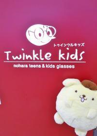 こどもメガネ安心サービス - メガネのノハラ フォレオ大津一里山店 staffblog@nohara