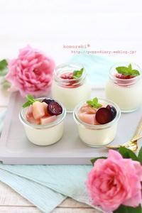 バニラミルクブラマンジェ&アゲハ蝶 - komorebi*