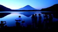 令和2年8月の富士番外編夜明けの精進湖 - 富士への散歩道 ~撮影記~