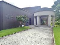 栃尾の美術館と秋葉様へ - 浦佐地域づくり協議会のブログ