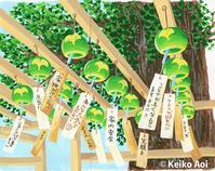 和田神社 wada jinnjya - K e  i  k  o     A  o  i  イ ラ ス ト 日 記