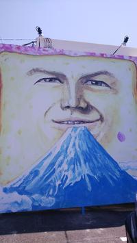 長泉町「すでに富士山越えてます(富士山長泉店)」やっと買えました! - 白い羽☆彡静岡県東部情報発信・・・PiPiPi♪