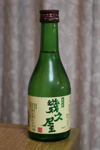 恩田酒造「五代目幾久屋」本醸造 - やっぱポン酒でしょ!!(日本酒カタログ)