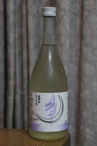 名倉山酒蔵「月弓KAORI」純米吟醸 - やっぱポン酒でしょ!!(日本酒カタログ)