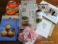 韓国からのパッケージ - f's note ak