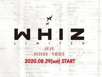 2020.08.29 START - view