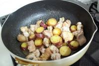 鶏モモとサツマイモのマスタードソース - うまこの天袋
