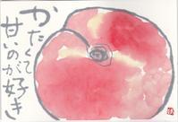 もも「かたくて甘いのが好き」 - ムッチャンの絵手紙日記