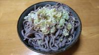 松田製麺所さんの 手打ち風 生そば - 「 ボ ♪ ボ ♪ 僕らは釣れない中年団 ♪ 」Ver.1