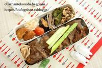 近江牛丼弁当&夏の夜の豚しゃぶ - おばちゃんとこのフーフー(夫婦)ごはん