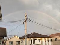 夕方の雨と虹 - slow着物のブログ