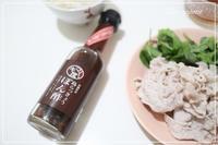 美味しい!マキ屋フーズの島らっきょうポン酢 - Bon appetit!