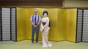 リモートで花街文化を世界発信 - 花街ぞめき  Kagaizomeki