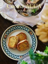 紅茶のサブレでひとやすみ - Cucina ACCA(クチーナ・アッカ)