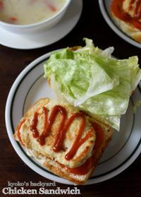 チキンサンドイッチとコーン入りスープ - Kyoko's Backyard ~アメリカで田舎暮らし~