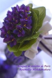 Bouquet de violettes - ローズメリア西鎌倉/パリ花レッスン&旬のバッグレッスン教室<CHICFLIC Leviosa japan Coquette.715認定講師>