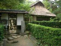 萩 ―  もののふの家(上級武士の庭) - ぎゃらりー竹斎堂