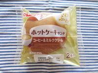 【菓子パン】ふわふわホットケーキサンド コーヒー&ミルククリーム@ヤマザキ - 岐阜うまうま日記(旧:池袋うまうま日記。)